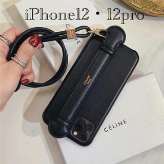 ザラ(ZARA)のiPhone12・12proケース(iPhoneケース)