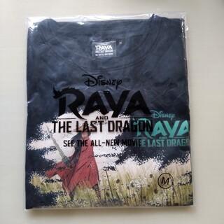 ディズニー(Disney)のラーヤと龍の王国 非売品 Tシャツ Mサイズ ディズニー Disney(Tシャツ/カットソー(半袖/袖なし))