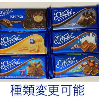 チョコレート(chocolate)のE.Wedell チョコレート(菓子/デザート)