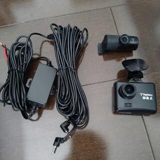 ユピテル(Yupiteru)のユピテル ドライブレコーダー 前後2カメラ WDT500(車内アクセサリ)