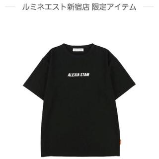 ALEXIA STAM - アリシアスタン ルミネエスト限定 Tシャツ