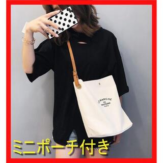 【数量限定】トートバッグ ショルダーバッグ 韓国 キャンバス 肩掛け ホワイト