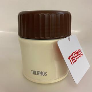 サーモス(THERMOS)のサーモス ホット&コールド セール‼️5/31まで‼️(弁当用品)