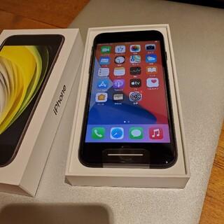 Apple - iPhone se2 128GB