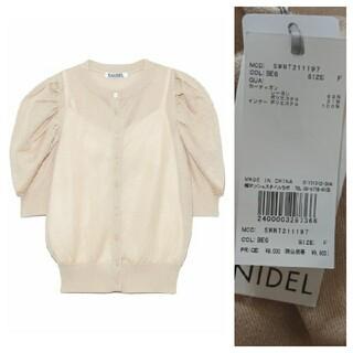 snidel - 🍀新品🍀✨snidel✨スパークルシアーハーフスリーブカーディガン