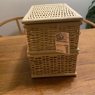 ムジルシリョウヒン(MUJI (無印良品))の無印 ブリ材長方形box2段蓋つき(バスケット/かご)