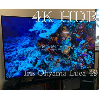 アイリスオーヤマ(アイリスオーヤマ)のゆっっっちゃ様専用 LUCA LT-49B620 4K テレビ IPS (テレビ)