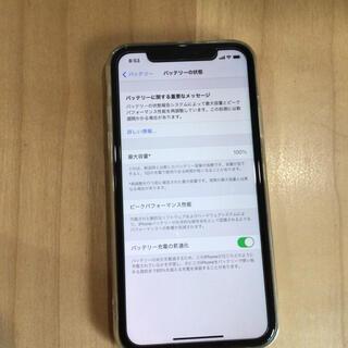 iphone11 本体 64GB