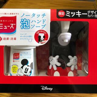 ディズニー(Disney)のミューズノータッチ泡ハンドソープミッキー(キャラクターグッズ)