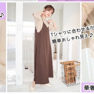 しまむら - てらさんterawear emu新品未使用Lサイズ キャミワンピース
