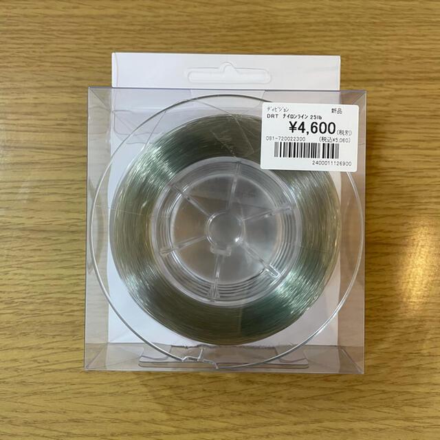 DRT ナイロンライン グリーン 25lb  スポーツ/アウトドアのフィッシング(釣り糸/ライン)の商品写真