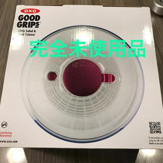 フランフラン(Francfranc)のOXO サラダスピナー 小 新品未使用品(調理道具/製菓道具)