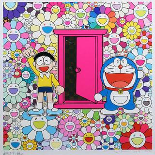 村上隆×ドラえもん【「どこでもドア」でお花畑にやってきた!】(版画)