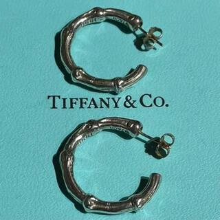 Tiffany & Co. - ティファニー バンブーピアス