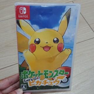 ニンテンドースイッチ(Nintendo Switch)のレッツゴーピカチュウ☆ソフト(家庭用ゲームソフト)