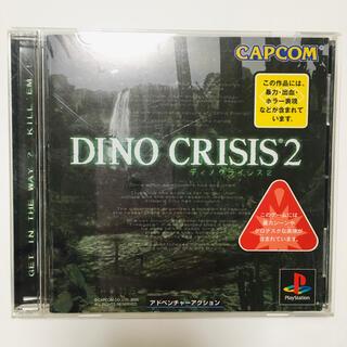 プランテーション(Plantation)のDINO CRISIS2 ディノクライシス2(家庭用ゲームソフト)