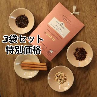 【3袋:ラクマ特別価格】ほうじ茶とシナモン・オレンジピールのハーブティ(茶)