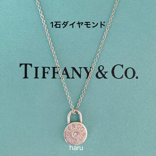 Tiffany & Co. - TIFFANY&Co. ティファニー一石ダイヤモンドネックレス