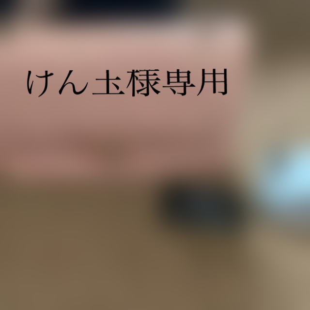 CHANEL(シャネル)のCHANEL  マトラッセ ベビーピンク レディースのバッグ(ショルダーバッグ)の商品写真