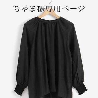 le.coeur blanc - 定価9,790円 le.coeur blancシアーギャザーブラウス