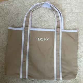 フォクシー(FOXEY)のフォクシー  ノベルティ トートバッグ ベージュ foxey (トートバッグ)