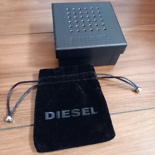 ディーゼル(DIESEL)のDIESEL 空き箱  保存袋(ショップ袋)