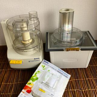 Amway - Amway フードプロセッサー レシピ付📖