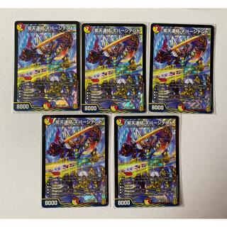 デュエルマスターズ(デュエルマスターズ)のデュエマ 紫天連結 ネバーシデンド SR(シングルカード)