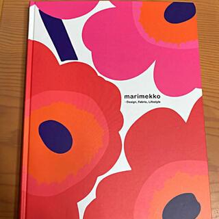 マリメッコ(marimekko)のマリメッコ展 デザイン、ファブリック、ライフスタイル(アート/エンタメ)