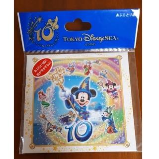 Disney - ディズニー シー あぶらとり紙