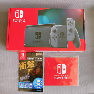 Nintendo Switch - Switch 本体グレー おまけ付き
