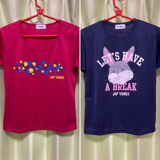 ヨネックス(YONEX)のYONEXバドミントン レディースTシャツ 2枚セット【レディースMサイズ】(バドミントン)