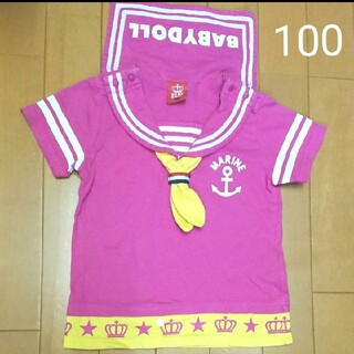 BABYDOLL - ベビードール100cmセーラー襟Tシャツ女の子マリンアナップ