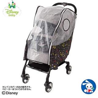 ディズニー(Disney)の新品未使用 西松屋 ディズニー ベビーカー用 レインカバー ミッキーマウス(ベビーカー用レインカバー)