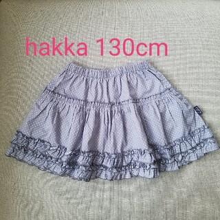 ハッカキッズ(hakka kids)のhakka kids スカート 130cm 未使用(スカート)