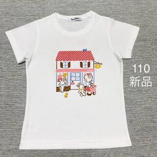 familiar - 【新品】familiar おはなしTシャツ 110 ファミリア
