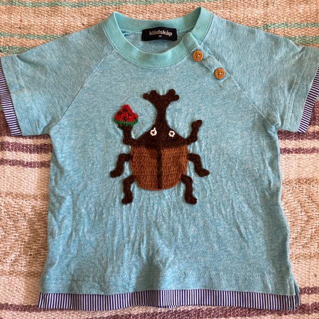 kladskap(クレードスコープ)のカブトムシT キッズ/ベビー/マタニティのベビー服(~85cm)(Tシャツ)の商品写真