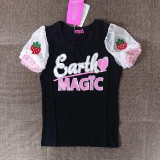 アースマジック(EARTHMAGIC)の130cm(Tシャツ/カットソー)