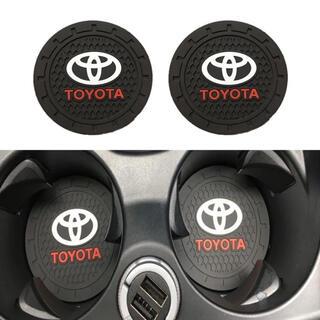 トヨタ ドリンクコースター 2枚セット(車内アクセサリ)