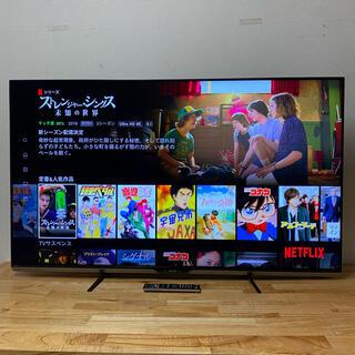 アクオス(AQUOS)のシャープ 60V型 4K 液晶テレビ AQUOS LC-60US30 ネット動画(テレビ)