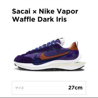 サカイ(sacai)のSacai Nike Vaporwaffle Vapor Waffle 27cm(スニーカー)