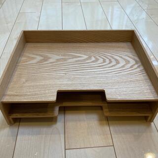 ムジルシリョウヒン(MUJI (無印良品))の無印良品 木製書類整理トレー A4・2段(オフィス収納)