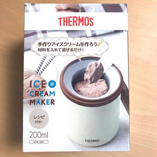 サーモス(THERMOS)のTHERMOS サーモス アイスクリームメーカー(調理道具/製菓道具)