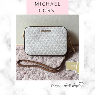 マイケルコース(Michael Kors)の【7月入荷☆】マイケルコースのショルダーバッグ☆ホワイト (ショルダーバッグ)
