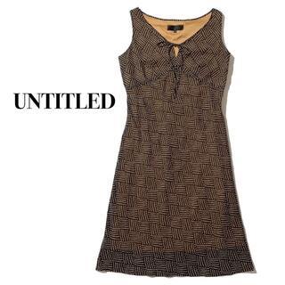 アンタイトル(UNTITLED)の美品アンタイトル 総柄ノースリーブワンピース 黒 ブラウン 36サイズS(ロングワンピース/マキシワンピース)