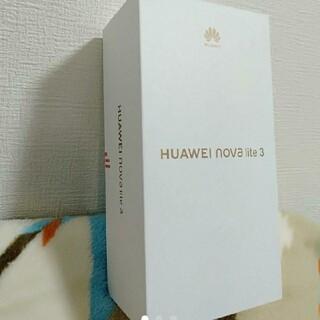 ファーウェイ(HUAWEI)のHUAWEI nova lite3  空箱 イヤホン付(その他)