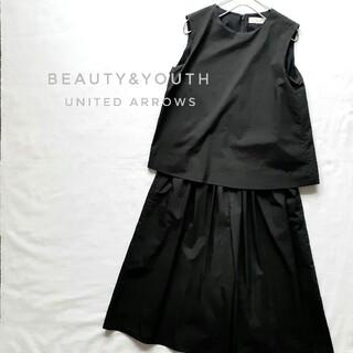ビューティアンドユースユナイテッドアローズ(BEAUTY&YOUTH UNITED ARROWS)のオールインワン ビューティーアンドユース 黒 サロペット(オールインワン)