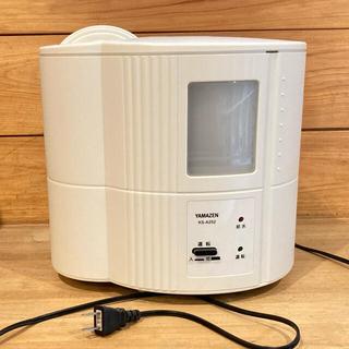 ヤマゼン(山善)の【山善】スチーム式、加熱式加湿器(最大加湿360ml、タンク容量2.5L)(加湿器/除湿機)