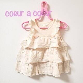 クーラクール(coeur a coeur)の【80】クーラクール チュニック ワンピース(ワンピース)