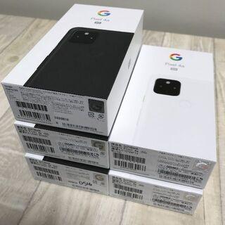 グーグルピクセル(Google Pixel)の★ハッピースマイル様専用【新品/SIMフリー】Pixel4a 5G★5台(スマートフォン本体)